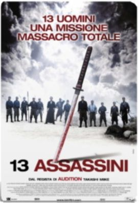 13 Assassini - Jûsan-nin no shikaku Dvd9 (2010) Copia 1:1 ITA - MULTI
